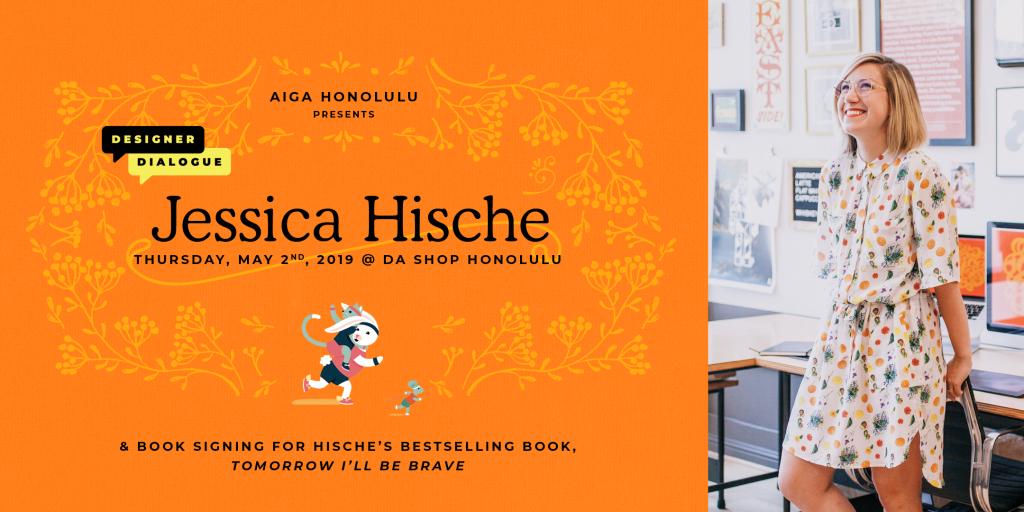 Jessica Hische - Designer Dialogue - Eventbrite